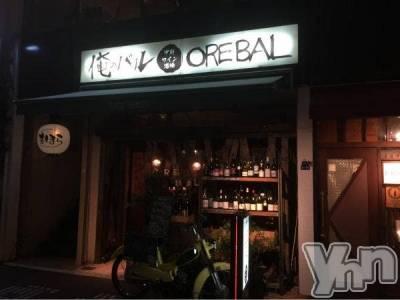 甲府市居酒屋・バー 俺のバル(オレノバル)の店舗イメージ枚目