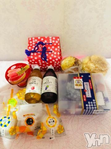 甲府ソープオレンジハウス わかな(24)の2019年8月15日写メブログ「わぁーい(´∇`)うれぴ!」