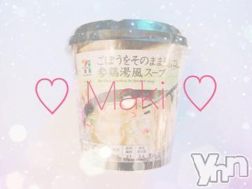 甲府ソープBARUBORA(バルボラ) まき(20)の2019年12月8日写メブログ「*マイブーム」