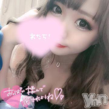 甲府ソープ オレンジハウス えな(20)の9月5日写メブログ「? 9月5日土曜日 ?」