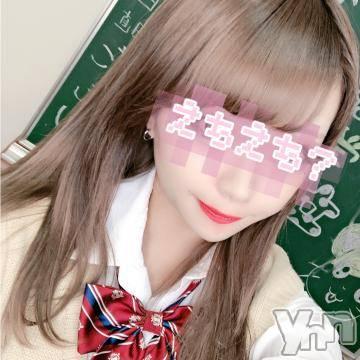 甲府ソープ オレンジハウス えな(20)の9月5日写メブログ「?60分ご新規様へ」