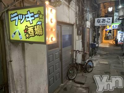 甲府市居酒屋・バー ラッキー酒場(ラッキーサカバ)の店舗イメージ枚目
