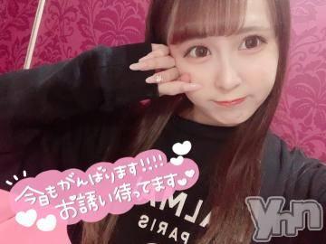 甲府ソープ 石亭(セキテイ) まりあ(20)の11月26日写メブログ「ふつかめ?」