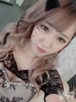 甲府キャバクラHIGHEST(ハイエスト) もえの9月17日写メブログ「お休み!!」