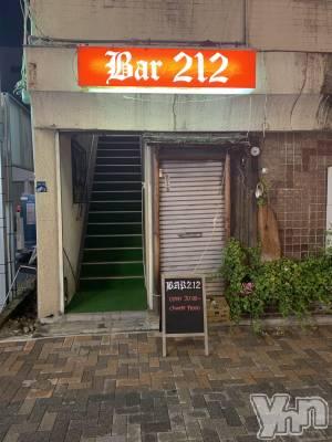 甲府市居酒屋・バー BAR212(バー212)の店舗イメージ枚目