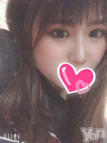 甲府ソープオレンジハウス るか(20)の2019年9月13日写メブログ「休憩^_^」