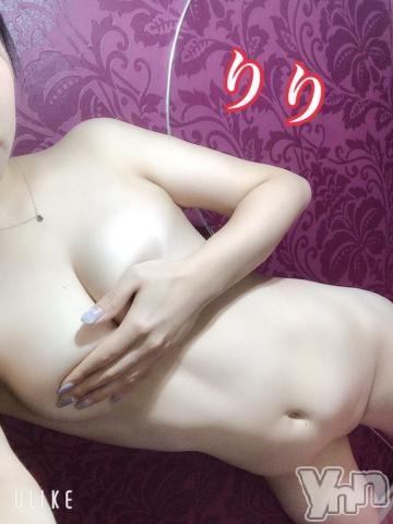 甲府ソープオレンジハウス りり(21)の2019年11月11日写メブログ「??お礼??」