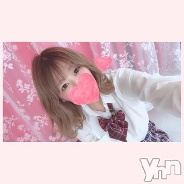 甲府ソープBARUBORA(バルボラ) このみ(20)の2019年9月29日写メブログ「??告知」