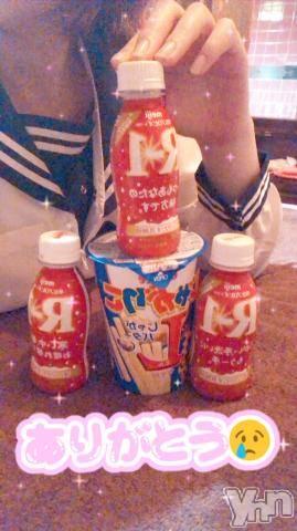 甲府ソープオレンジハウス あいら(20)の12月9日写メブログ「ありがとう」