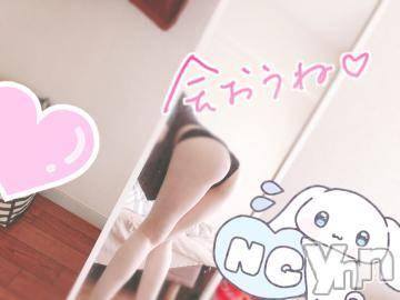 甲府ソープオレンジハウス あいら(20)の3月9日写メブログ「[お題]from:ainto57 さん」