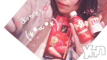甲府ソープオレンジハウス あいら(20)の3月11日写メブログ「ありがとう」