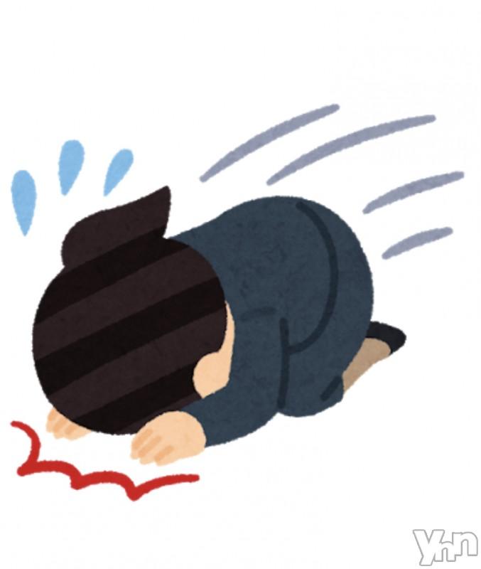 甲府ソープオレンジハウス あいら(20)の2021年7月21日写メブログ「やっちゃった」