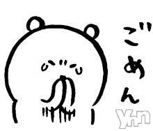 甲府ソープBARUBORA(バルボラ) ゆうき(30)の11月25日写メブログ「30日ご予約さまにお知らせです!」