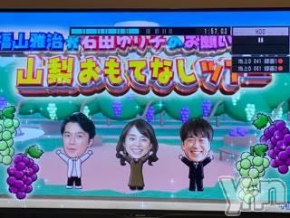 甲府ソープBARUBORA(バルボラ) ゆうき(30)の12月1日写メブログ「ピッカンコカンカン」