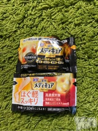 甲府ソープBARUBORA(バルボラ) ゆうき(30)の12月4日写メブログ「スペシャルチョイス」