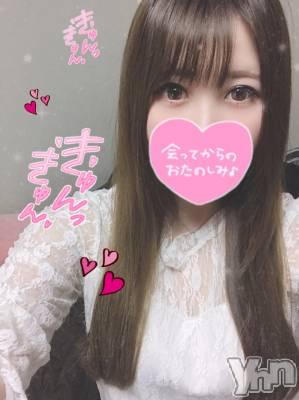甲府ソープ オレンジハウス ちさ(24)の10月13日写メブログ「完了っ?」