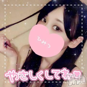 甲府ソープオレンジハウス もこ(22)の1月29日写メブログ「ラスト出勤?もこ」