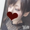 もこ(22)