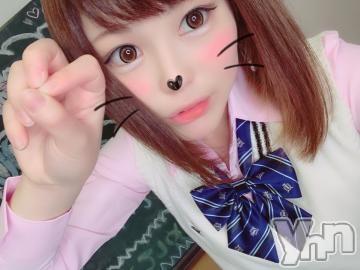 甲府ソープオレンジハウス りた(23)の2019年11月11日写メブログ「ありがとう?」
