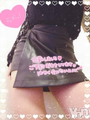 甲府ホテヘル Candy(キャンディー) みさき(20)の1月22日写メブログ「おはよう☀」