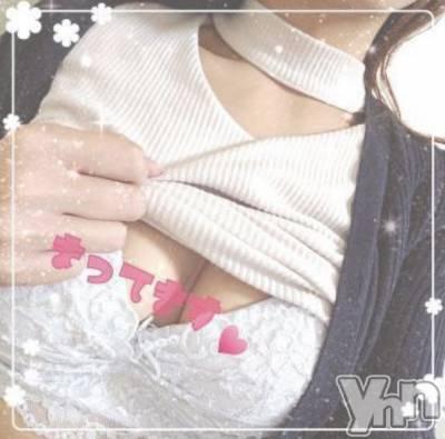 甲府ホテヘル Candy(キャンディー) みさき(20)の1月24日写メブログ「おやすみ🌙」