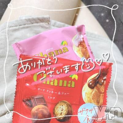甲府ホテヘル Candy(キャンディー) みさき(20)の1月25日写メブログ「本指名のお兄さん🥀」
