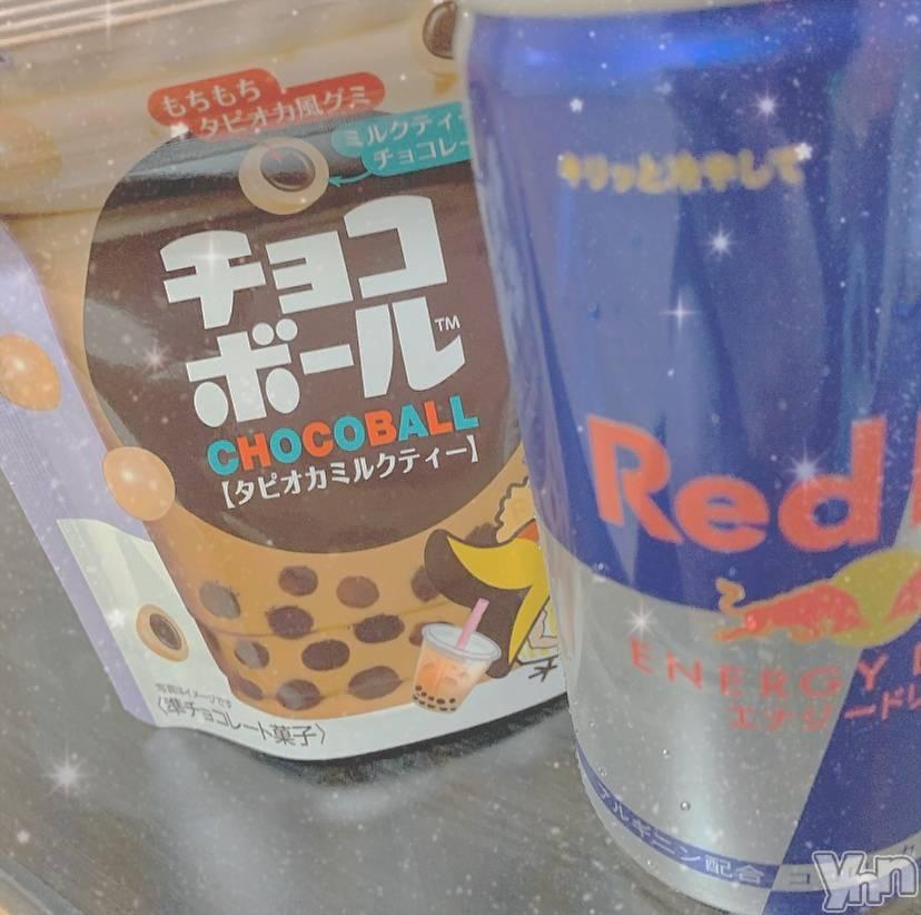 甲府ホテヘルCandy(キャンディー) ひなの(18)の11月11日写メブログ「ありがとうございます?」