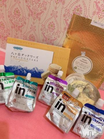 甲府ソープオレンジハウス あんな(20)の2019年11月10日写メブログ「こんにちは?」