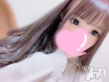 甲府ソープオレンジハウス まみ(20)の2019年11月10日写メブログ「やっと?」