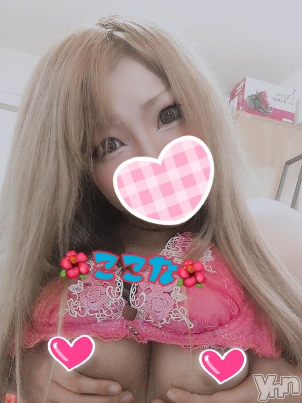 甲府ホテヘルCandy(キャンディー) ここな(23)の2019年11月10日写メブログ「ここなび♡」
