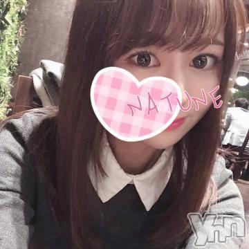 甲府ソープ オレンジハウス なつね(22)の11月13日写メブログ「はじめまして」