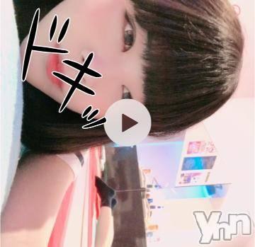 甲府ソープ オレンジハウス おとは(20)の11月16日写メブログ「ぱたぱた【動画】」