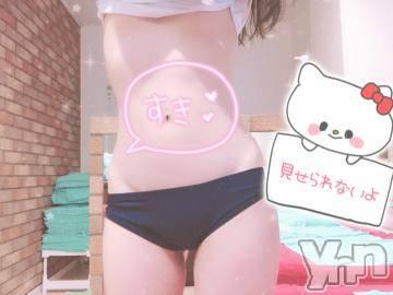 甲府ソープ オレンジハウス おとは(20)の11月16日写メブログ「感謝?」