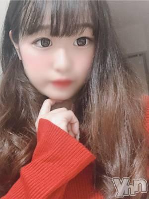 らい(20)