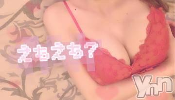 甲府ソープ BARUBORA(バルボラ) あやせ(20)の11月17日写メブログ「はじめまして!」