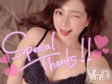 甲府ソープ オレンジハウス じゅり(23)の9月4日写メブログ「ありがとう?」