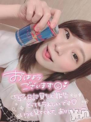 甲府ソープ オレンジハウス じゅり(23)の12月29日写メブログ「おはよう?」