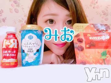 甲府ソープオレンジハウス みお(21)の12月9日写メブログ「まじでハートフル?」