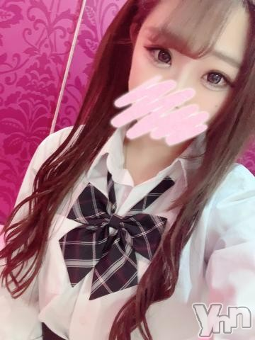 甲府ソープオレンジハウス れむ(20)の2020年8月1日写メブログ「制服?」