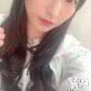 のん(20)