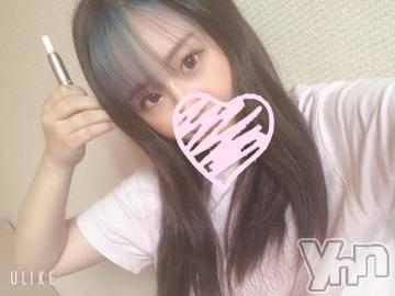 甲府ソープオレンジハウス れもん(20)の9月8日写メブログ「もうすぐ!」