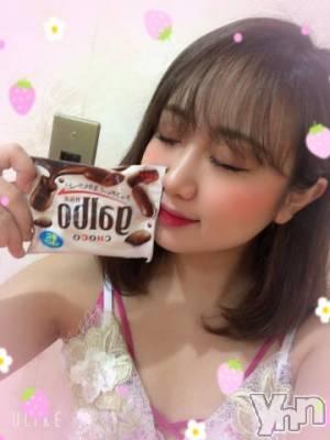 甲府ソープ オレンジハウス はづき(20)の1月28日写メブログ「ありがとう?」