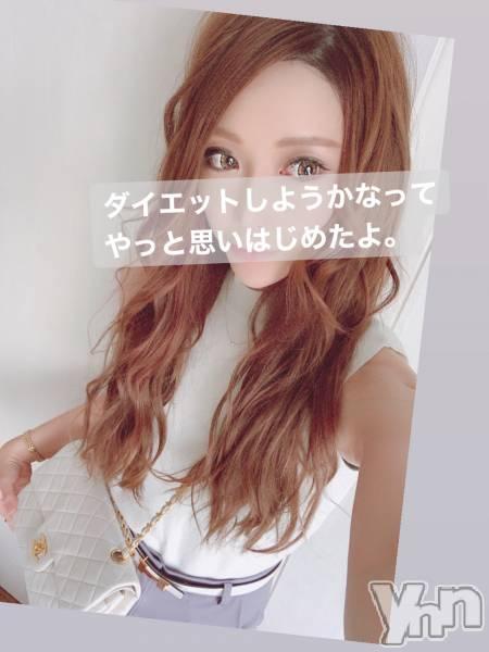 甲府キャバクラnoble(ノーブル) の2020年5月23日写メブログ「5月23日19時55分のブログ」