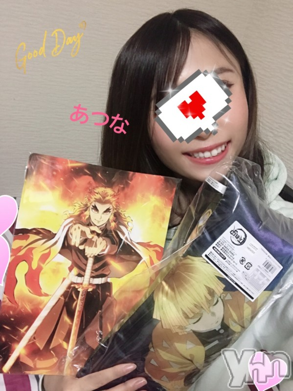 甲府ホテヘルCandy(キャンディー) あつな(22)の2020年10月17日写メブログ「お礼♡三」