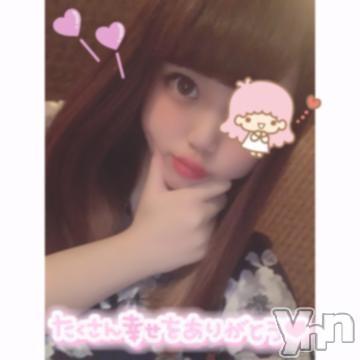 甲府ソープBARUBORA(バルボラ) めい(20)の2020年7月1日写メブログ「? ありがとう ?」