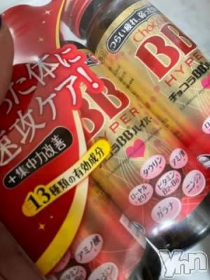 甲府ソープ BARUBORA(バルボラ) つばき(20)の6月28日写メブログ「おは」