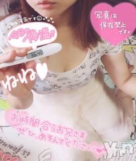 甲府ホテヘル Candy(キャンディー) ねね(25)の7月7日写メブログ「七夕ー!」