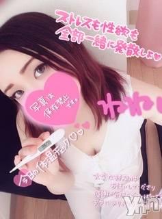 甲府ホテヘル Candy(キャンディー) ねね(25)の7月30日写メブログ「夏はまだかの?」