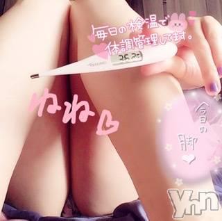 甲府ホテヘル Candy(キャンディー) ねね(25)の9月16日写メブログ「秋楽しいですよね(ง•ω•)ว♪」