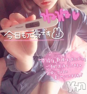 甲府ホテヘル Candy(キャンディー) ねね(25)の10月27日写メブログ「太陽浴びて元気に(≧▽≦)ノ」